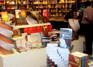 Kolkata_Book_Fair