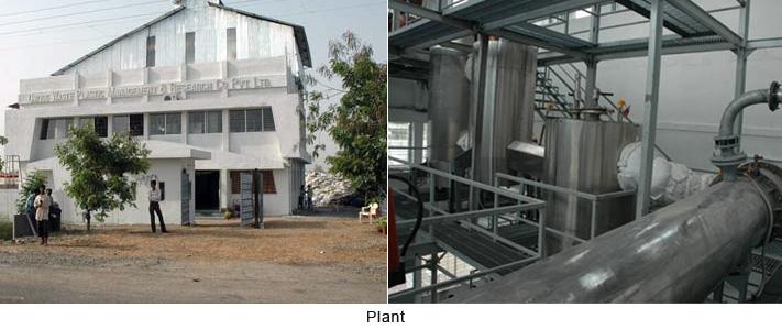 Alka Zadgaonkar Plant - Petrol from Plastic waste