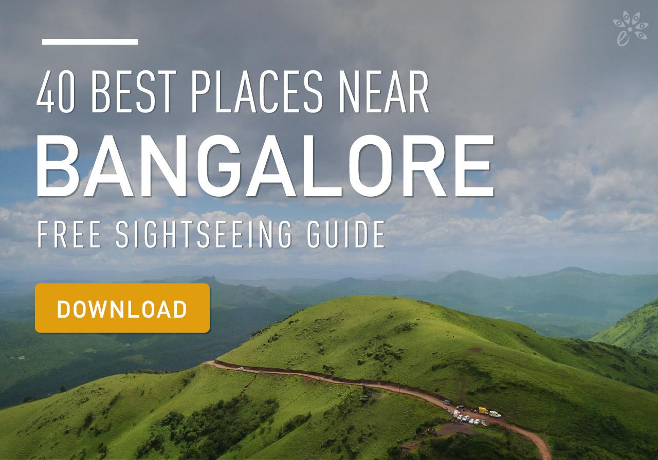 Near-Bangalore-places-to-visit