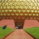 Auroville-Matrimandir