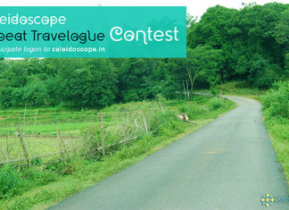 offbeat travelogue contest
