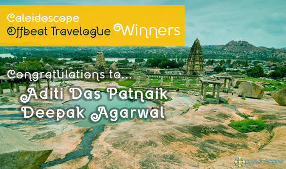 CaleidoscopeTravelogue winners