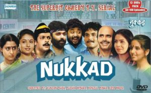 Doordarshan - Nukkad serial | Courtesy: Flipkart