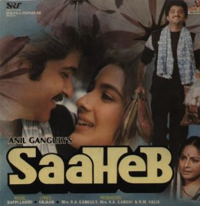 Bollywood movies on sports: Anil Kapoor, Amrita Singh in Saaheb