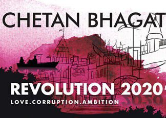 Revolution 2020 | Rupa Publications