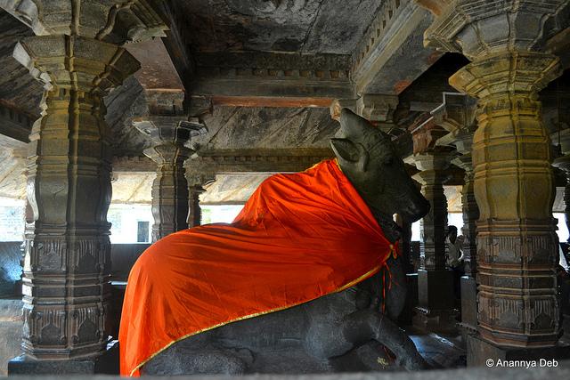Madhukeswara Banavasi