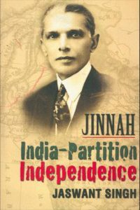 banned books in india - Jinnah, India, Partition, Independence