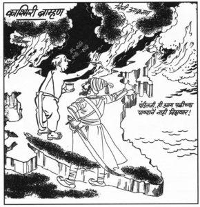 Cartoon-Bal-Thackeray