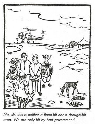Cartoon-RKLaxman