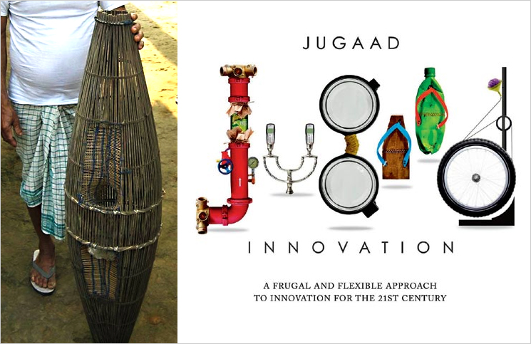 Jugaad- innovation Book Cover