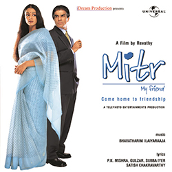 Crossover Cinema - Mitr My friend Movie