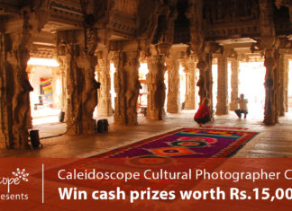Indian Culture Photographer