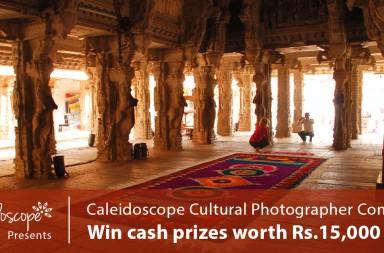 Indian Culture Photographer