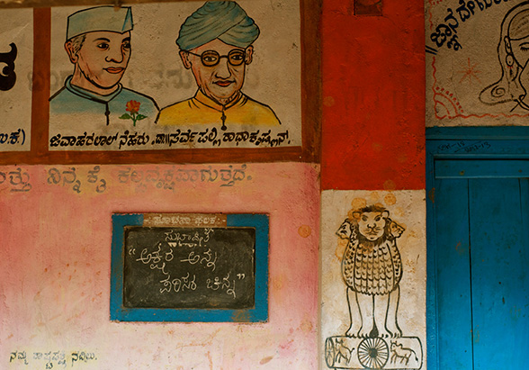 Kuveshi-School