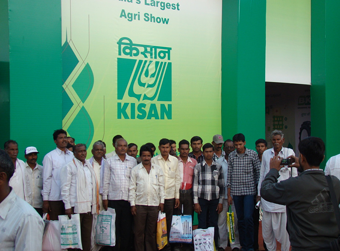 Kisan Expo Pune