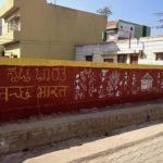 Can Gandhigiri Ensure Swachh Bharat Abhiyan?