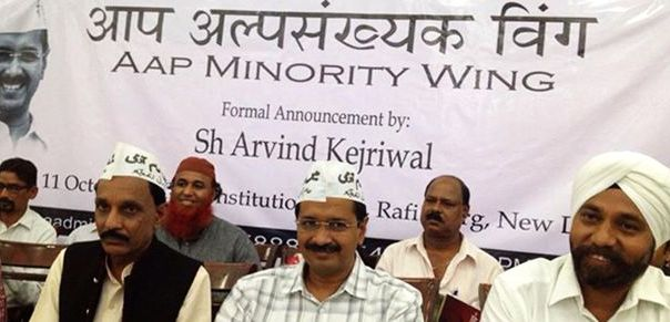 "Wow! Aam Aadmi Party launches minority cell to connect with minority groups based on ""issues"" and not merely to serve as ""votebanks""!"