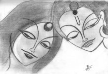 Contemporary-Indian-Art-Sketch