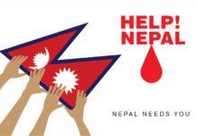 Help Nepal Earthquake