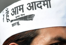 Apolitical Indian