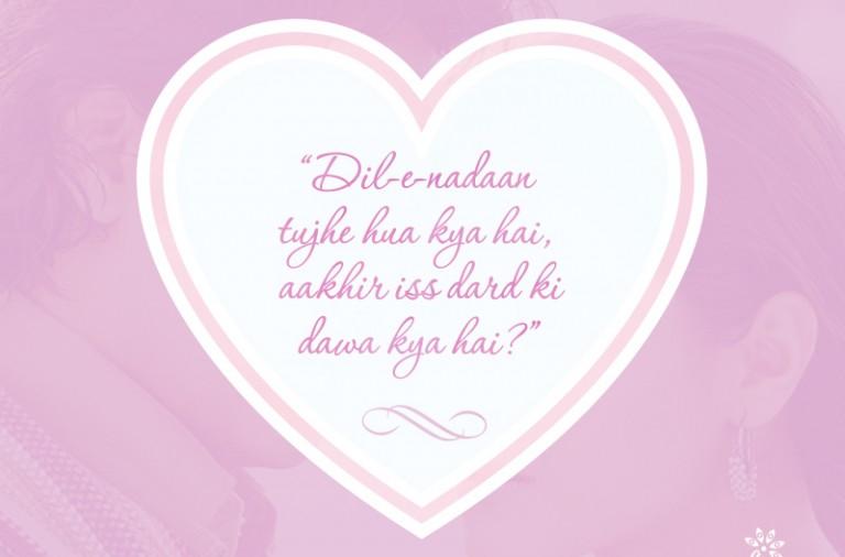 urdu - romantic language