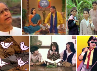 TV shows on Doordarshan that Bring Goose Bumps of Nostalgia