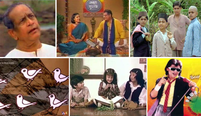 Classic-Indian-TV-Snippets