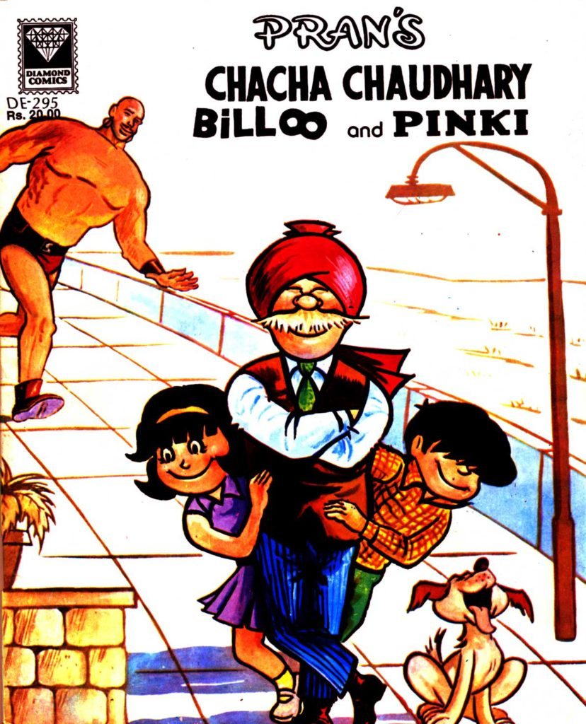 10 Indian Comics - Chacha Chaudhary