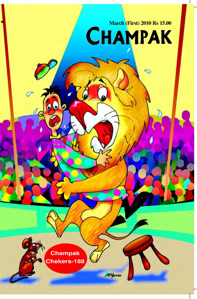 10 Indian Comics - Champak