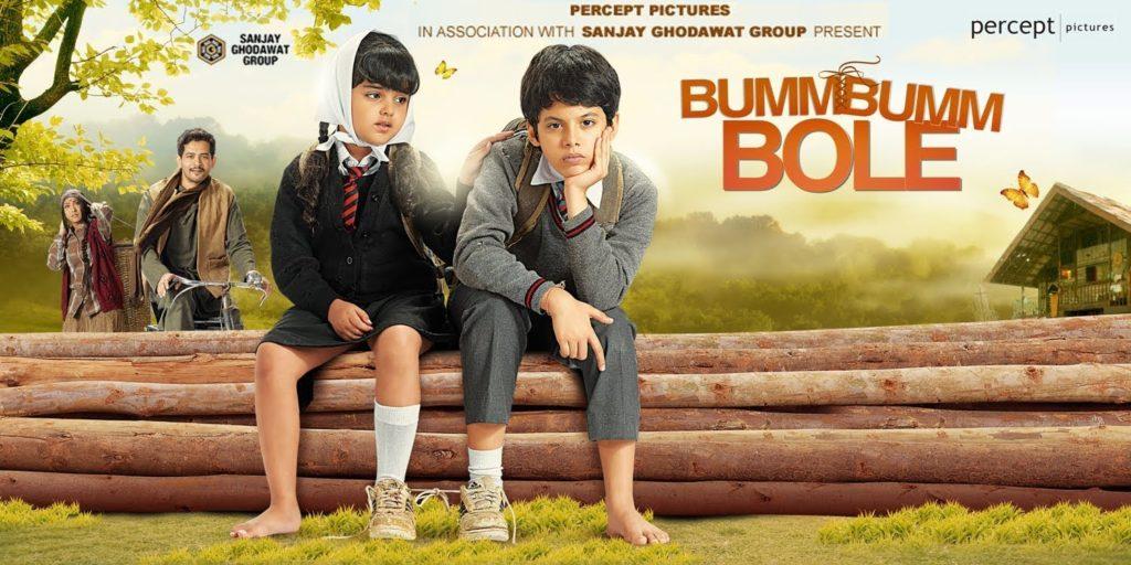 children movies - Bumm Bumm Bole
