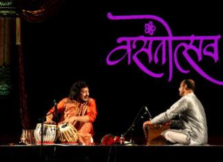 Vasantotsav-2016-Kumar-Bose
