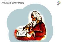 Kolkata-literature