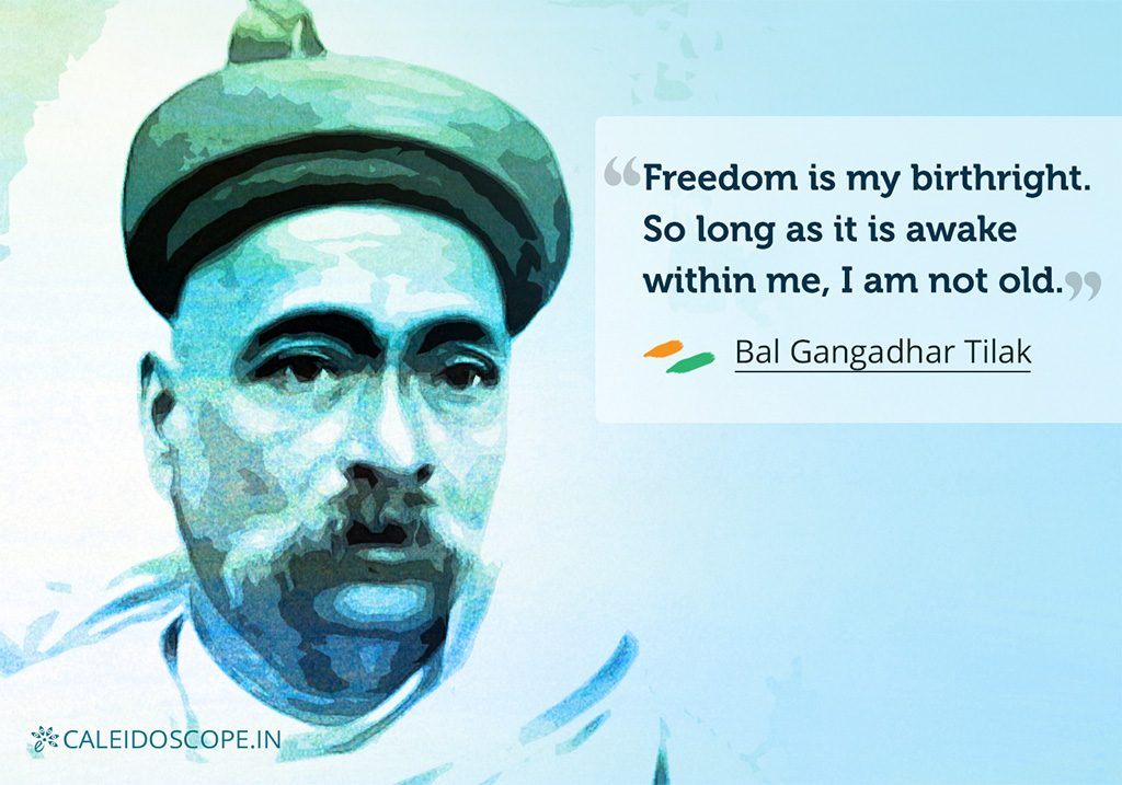 Heart Warming Speeches by Indians-Bal-Gangadhar-Tilak