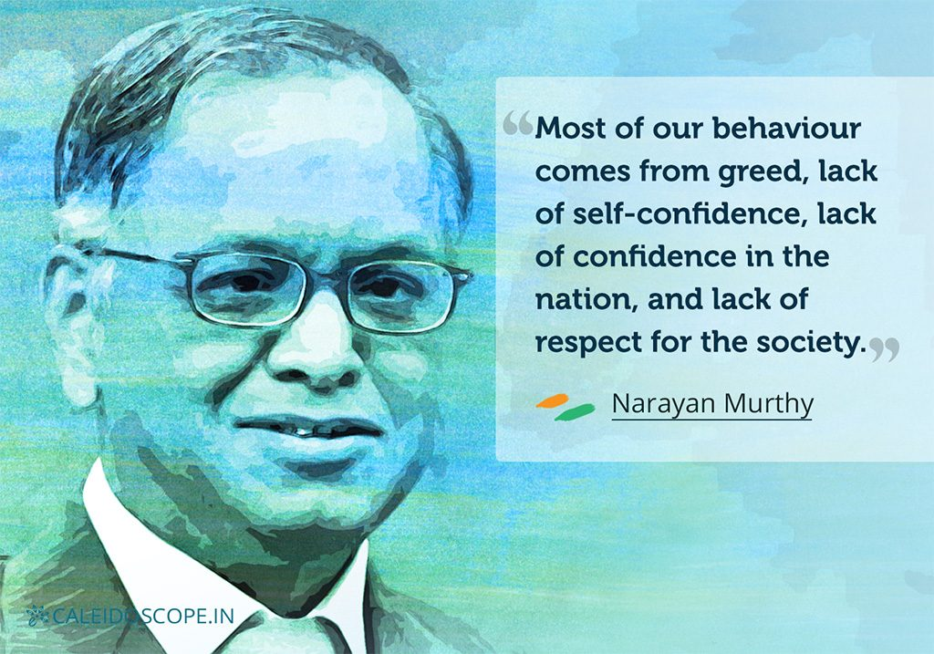 10-Heart Warming Speeches by Indians - Narayan Murthy