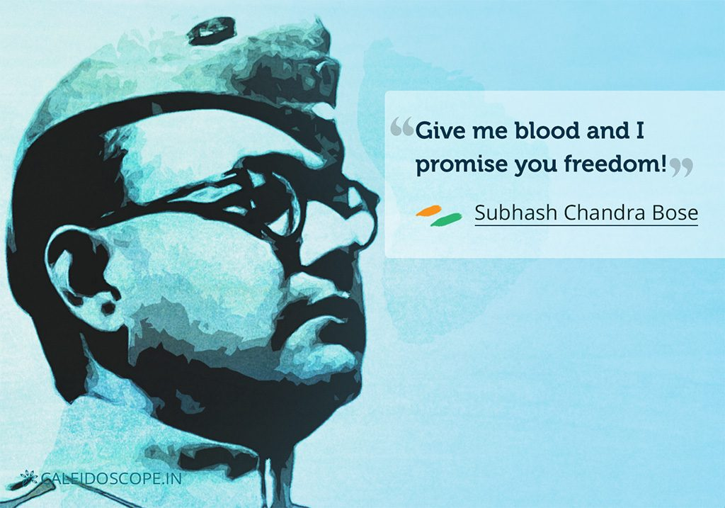 Heart Warming Speeches by Indians - Subhash Chandra Bose