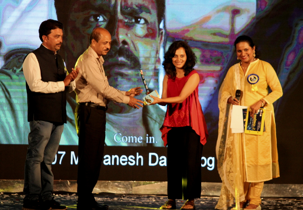 Shimoga Hosts Ambegalu 2 Short Film Festival