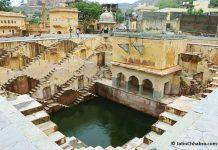 Image of a stepwell (Panna Meena Ka Kund)