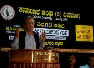 Karnataka-Ramachandra Guha