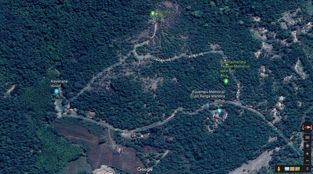 Kuppali-Google-Map