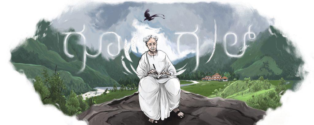 kuppali-venkatappa-puttappas-113th-birthday