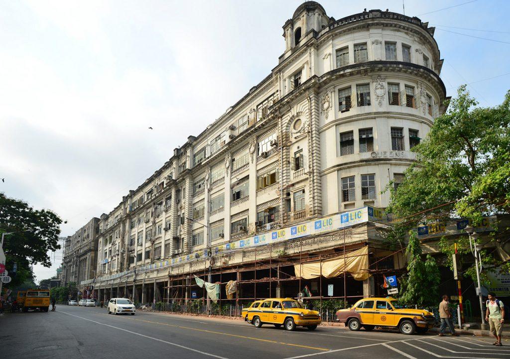The Park Street.