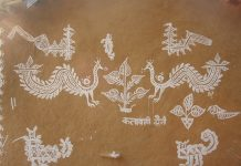 Indian-Folk-Art---Mandana-Paintings-01