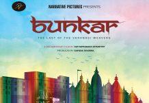 Bunkar-Varanasi-Weavers-