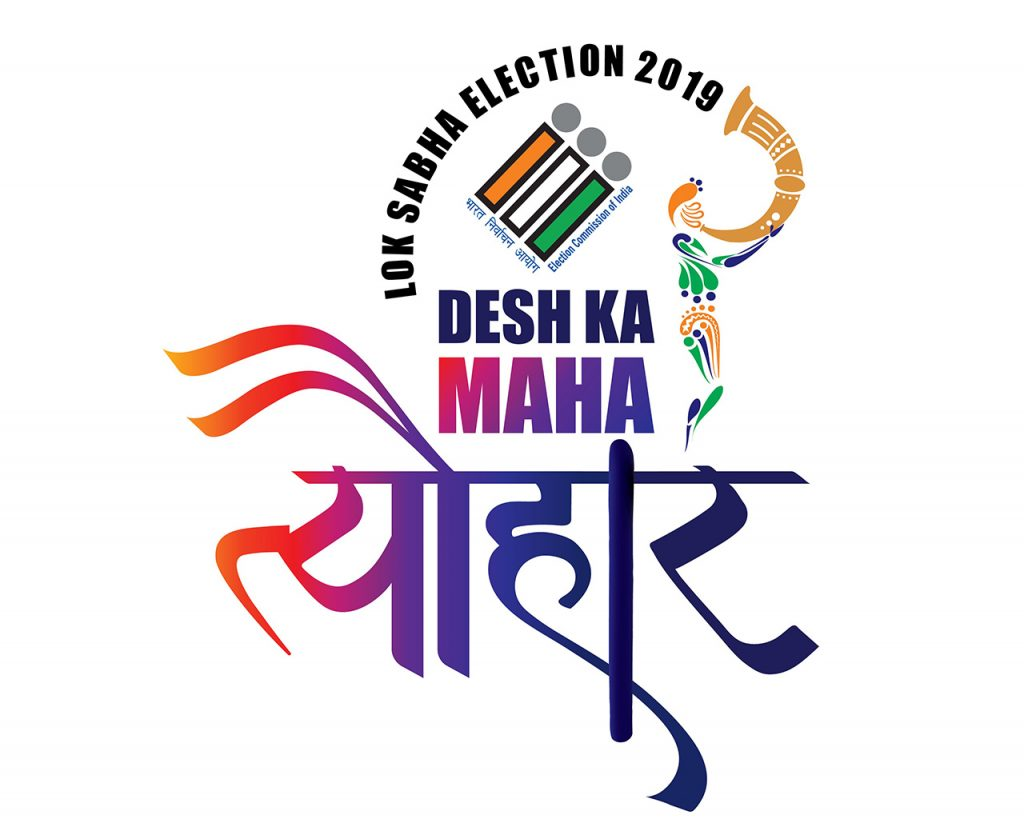 The Lok Sabha elections official logo