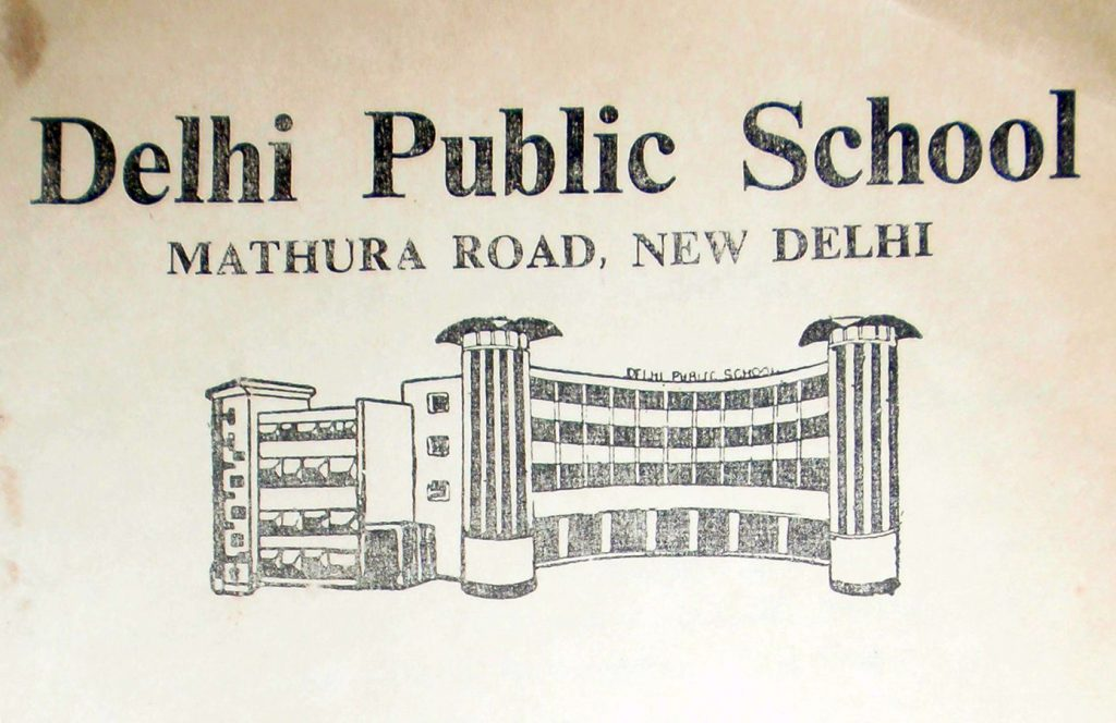 Old The Delhi Public School