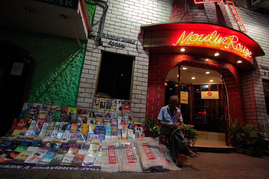 Park Street Book Stores