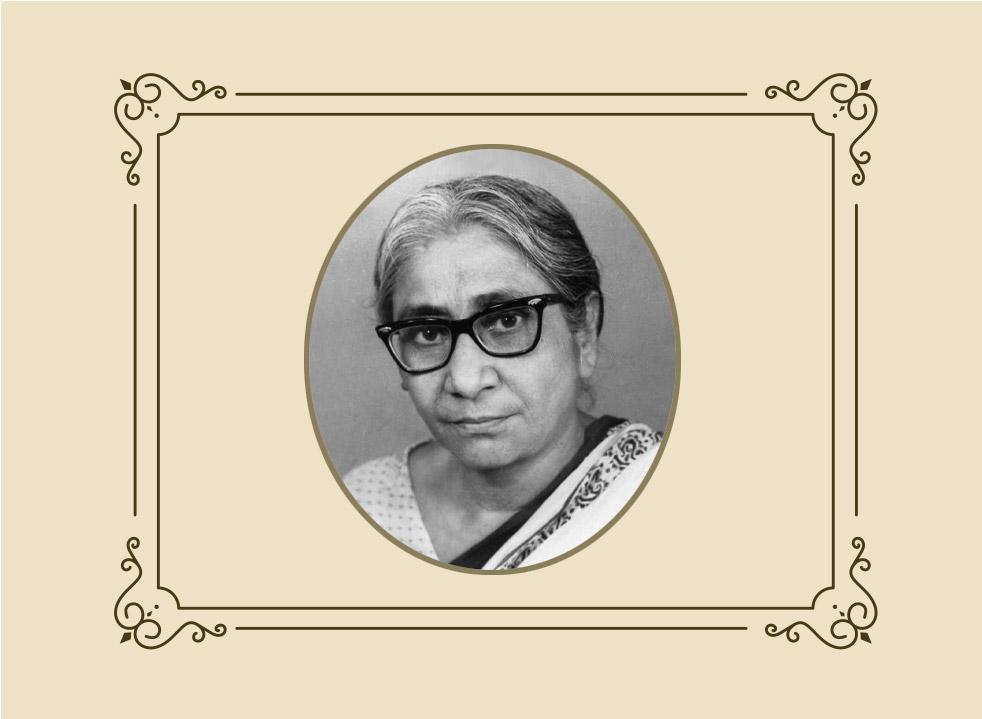 Asima-Chatterjee-Woman-Chemist-1