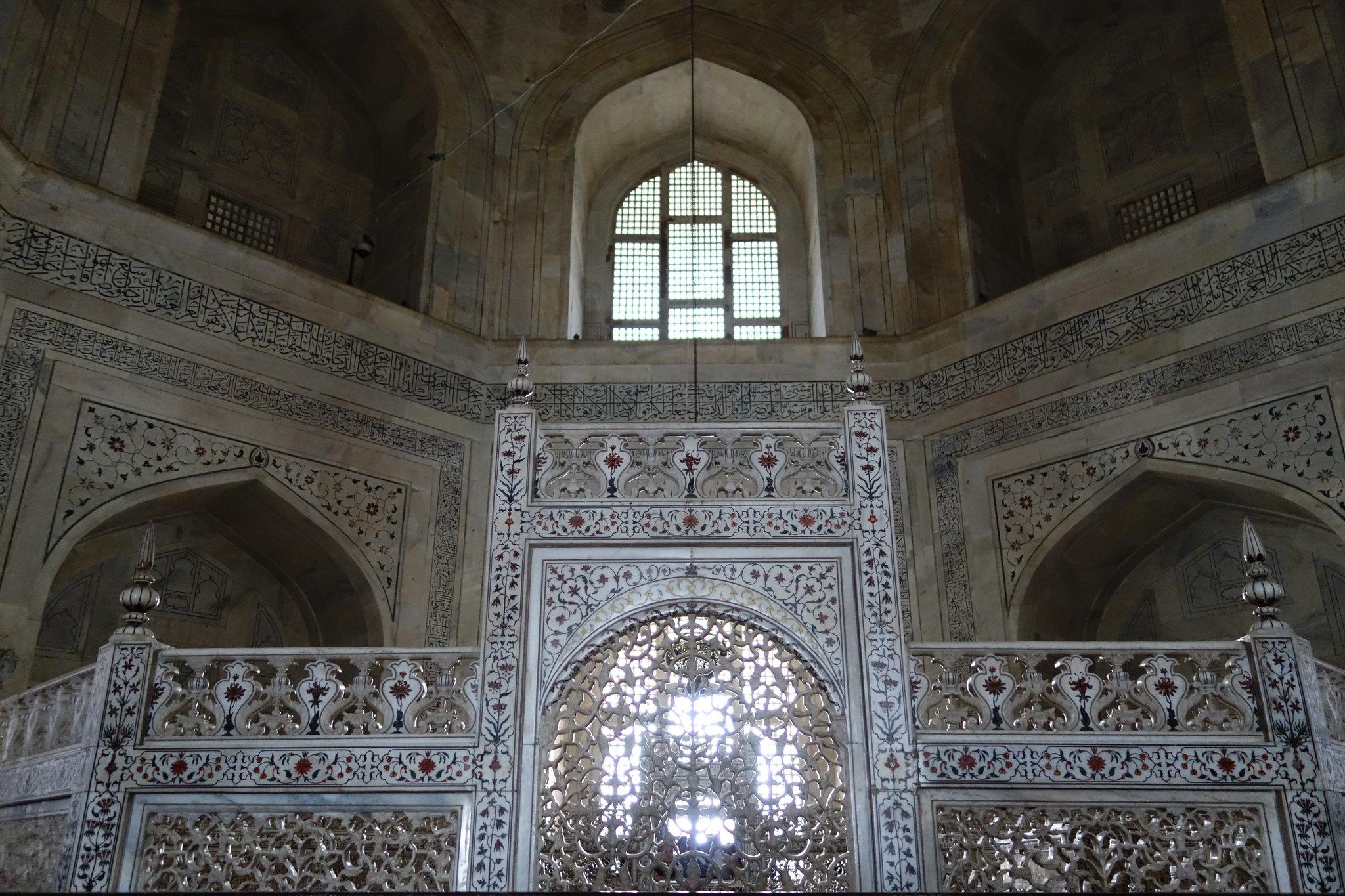 Jali Inside Taj Mahal