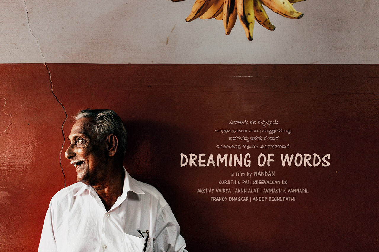 Njattyela-Sreedharan-Dreaming-of-Words-Poster