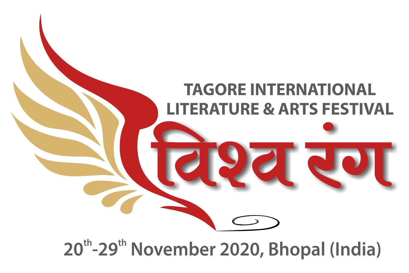 Vishwarang-2020-Event
